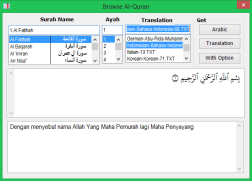 quran-in-word2