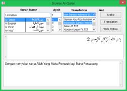 quran-in-word2
