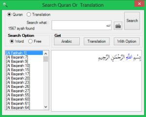 search-quran